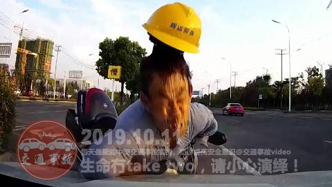 中国交通事故20191011:每天最新的车祸实例,助你提高安全意识