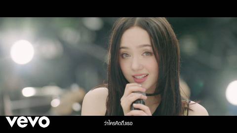 [听歌向]泰国妹子Jannine Weigel - ปากร้ายใจรัก