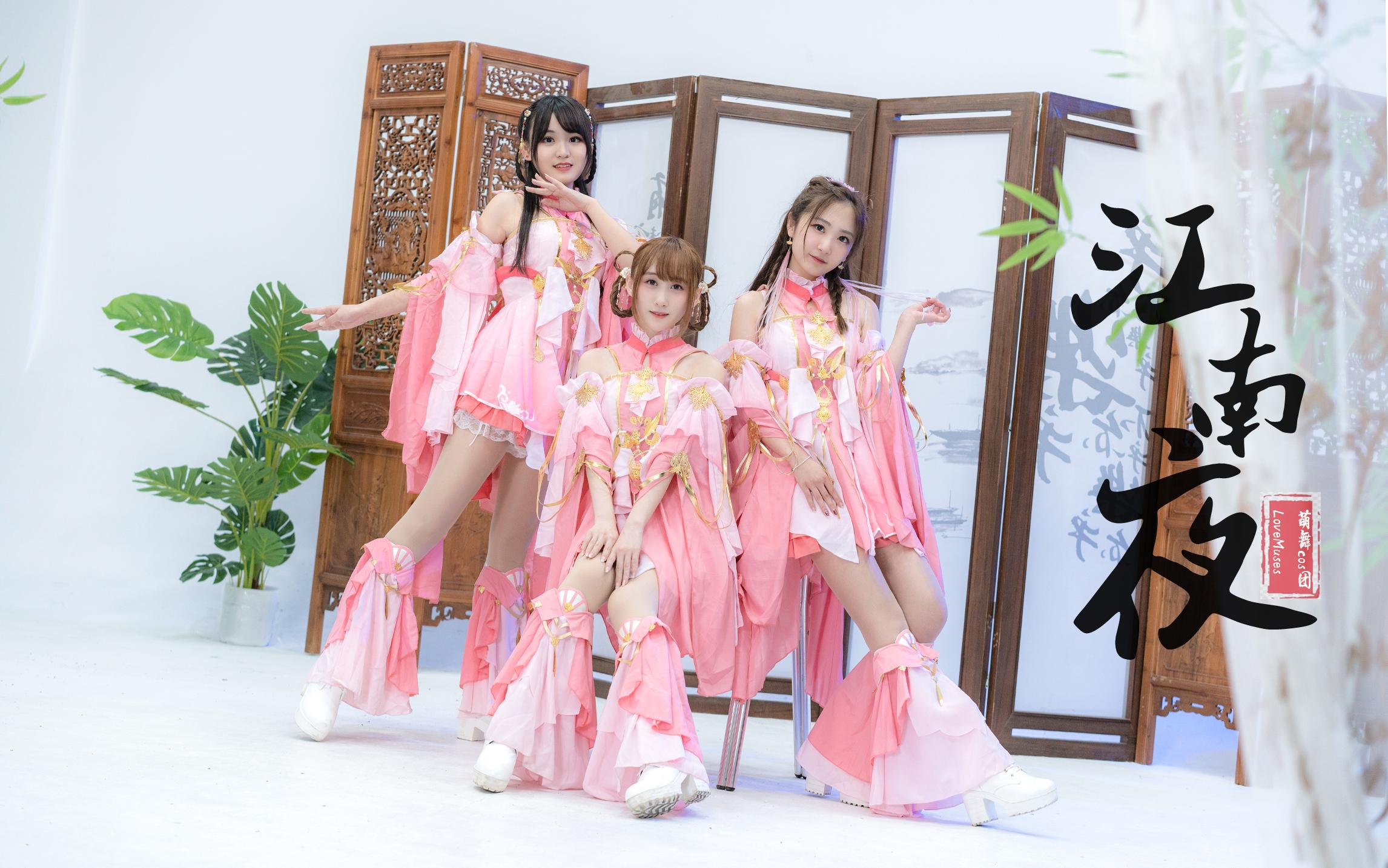 【LoveMuses团】国风七秀配七朵✿江南夜✿哪个秀萝是你的情缘缘