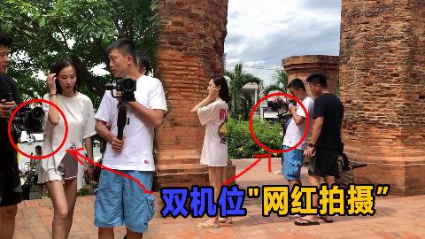 """在越南遇到""""中国网红""""拍摄现场,双机位超专业,听怎么讲走位?"""