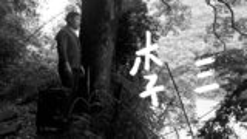 【FIRST】李三