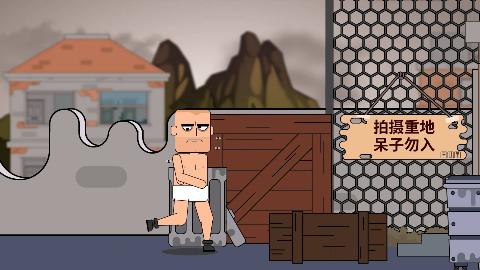 痴鸡小队番外:呆鸡落地误入神秘小屋,平行世界中被多次侮辱