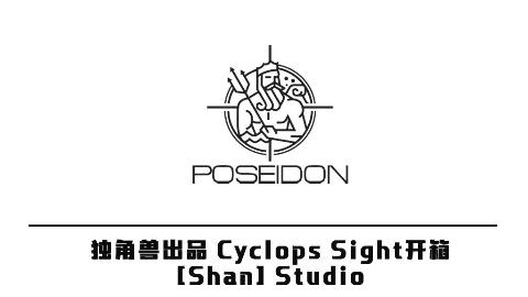 独角兽工业 Cyclops Sight开箱 - [Shan] Studio