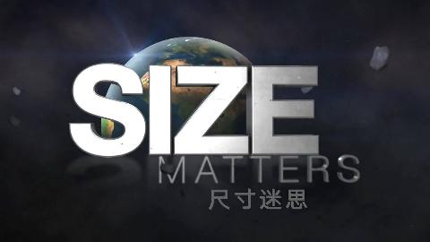 【纪录片】尺寸迷思 上【双语特效字幕】【纪录片之家科技控】