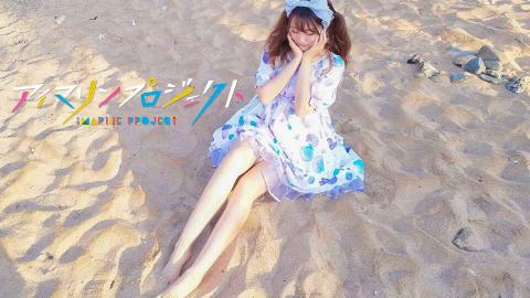 【秋月】Marine Mirage!【裸足海边和小裙子!】【iMarine Project】