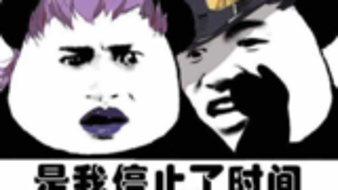 【JOJO现场原声音乐】白金处刑曲爆裂现场演奏版!!!