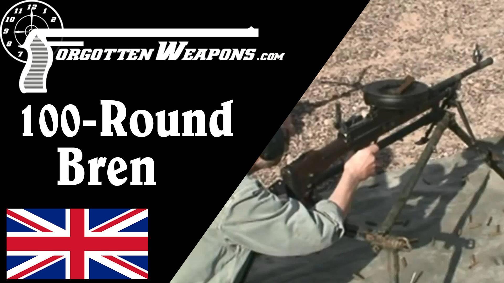 【被遗忘的武器/双语】试射100发弹鼓的布伦枪