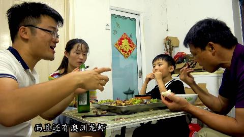 大sao回家吃鸡,做一盆腐竹焖鸡,和老爸一瓶啤酒谈邮轮行,暖心