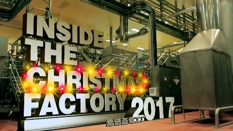 【纪录片】探秘圣诞工厂【双语特效字幕】【纪录片之家科技控】