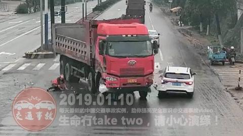 中国交通事故20190110:每天最新的车祸实例,助你提高安全意识!