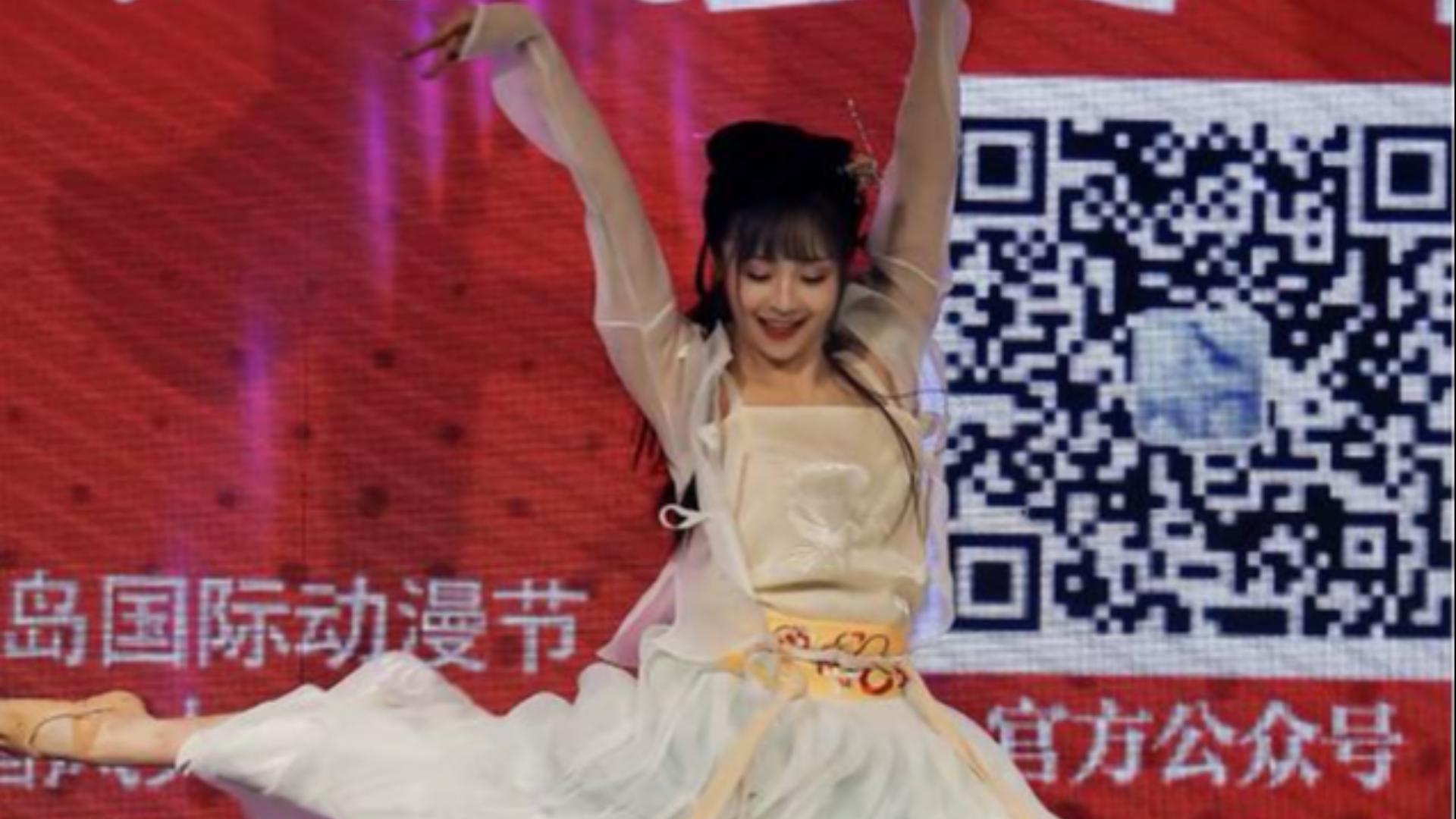 【锦鲤抄】紫颜 雪球 娜娜 青岛漫展现场版(20191201 QICAF)