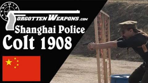 【被遗忘的武器/双语】实战测试--上海警务处的柯尔特1908手枪