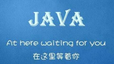 java高级开发   一节课搞定mysql的sql底层执行原理   中