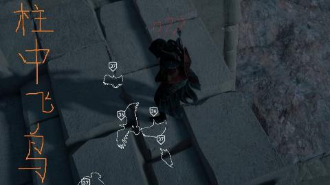 【刺客信条起源】妙啊妙啊!育碧bug:柱中飞鸟