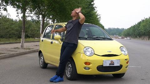 2000块的国民小车 还不如一个手机值钱?