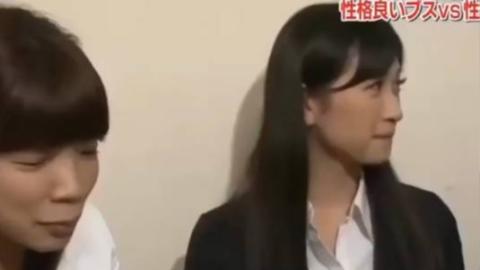 日本节目:美女接受无节操测试,惊了,路人竟然这样对她,网友:人性的丑陋 ,路人面对美女与丑女的反应