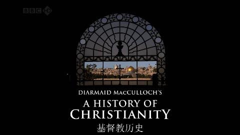 【基督教历史 第一集 早期基督教】2009 【英语】【双语字幕】