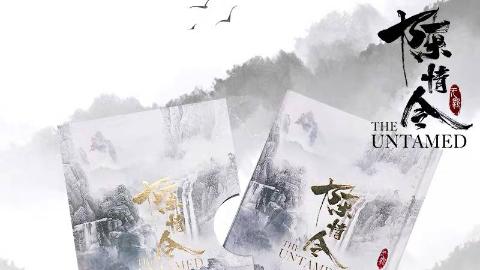 【陈情令 国风音乐大碟】11月10日10:00准时开售