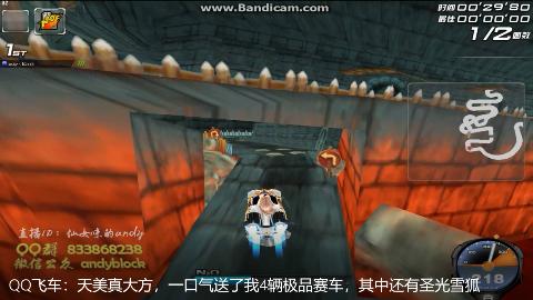 QQ飞车:天美真大方,一口气送了我4辆极品赛车,其中还有圣光雪狐