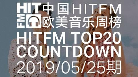 【HITFM】中国HITFM欧美音乐周榜HITFM TOP20 Countdown 20190525
