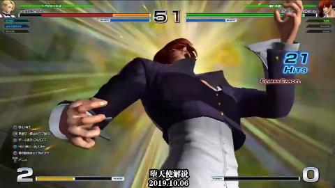拳皇14八神再现天秀连段,琼硬生生成了活靶子!