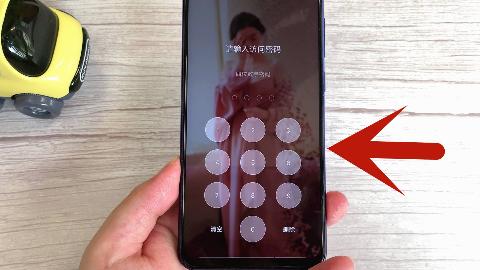 手机这样设置,就能打开手机隐私模式,只有自己可以看见
