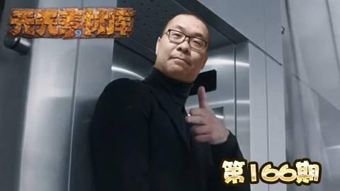 炉石传说:【天天素材库】 第166期