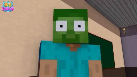我的世界〈怪物学校〉吓得我脸都绿了 这是什么瞎操作?