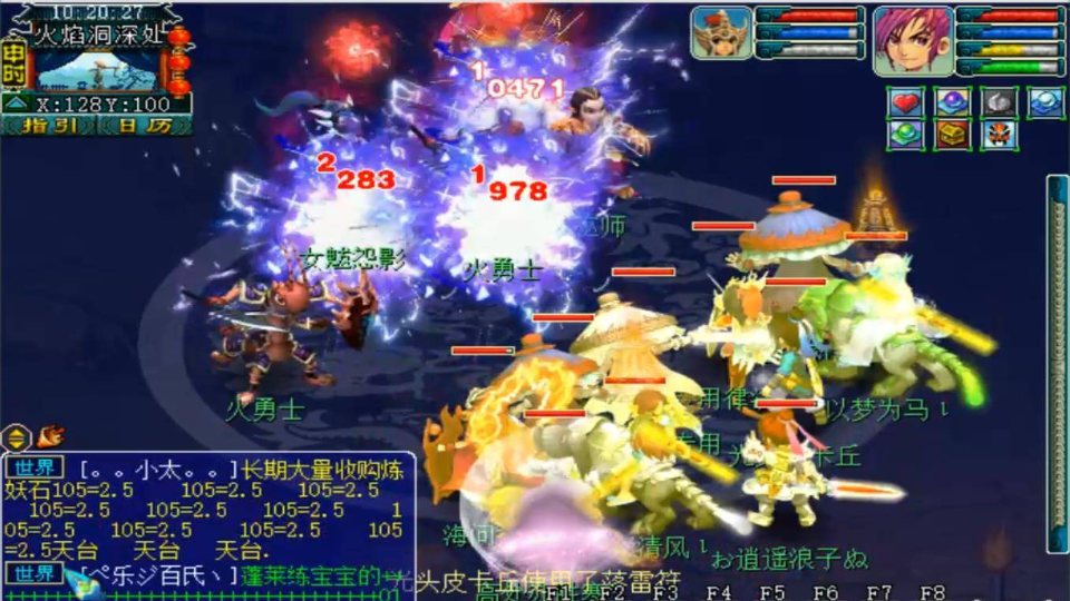 梦幻西游:老王用魔方寸假装平民混入副本队,群秒一万队友看懵了