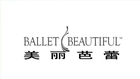 【中字】Ballet Beautiful美丽芭蕾 瘦腿提臂 第三套 瘦大腿后侧
