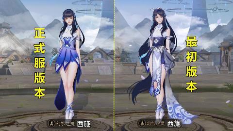 【A等生】【毕业练习生】初版西施居然长这样!美爆了!这才是四大美女啊!还拥有双形态!
