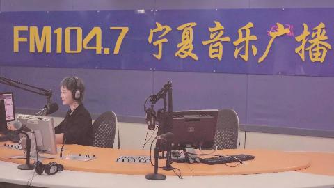 银马电台主播祝福