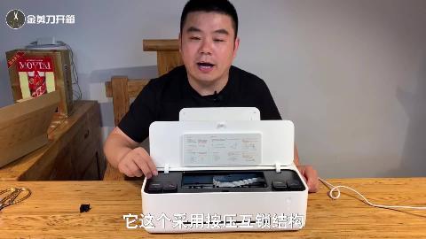 开卖一天就售罄,999元小米,米家喷墨打印机,真那么值得买吗?