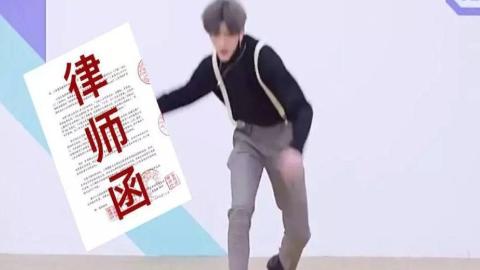 【蔡徐坤】参加中国梦之声,鸡你太美~