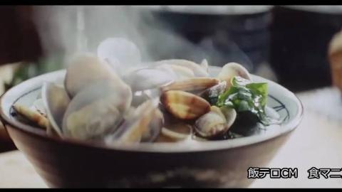 日本美食广告,丸龟制作面合集。看完让人发饿的视频