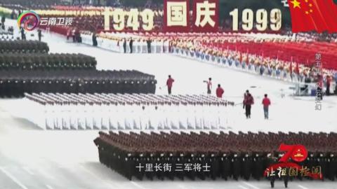 我代表中国人民解放军,你们下岗,我们上岗,霸气