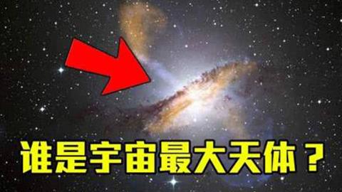 天地大相撞会出现什么?人类该何去何从?来看这场直播吧!