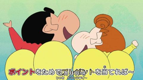 【日语合集】蜡笔小新 TV版 第23年(2014)【ACB字幕组&天空字幕组】
