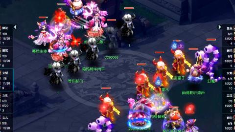梦幻西游:三界之星邀请赛决赛,钓鱼岛败给珍宝阁,阵容被压制?