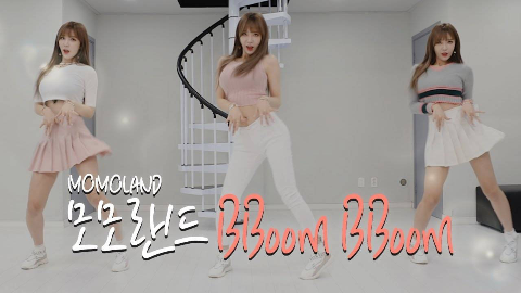 MOMOLAND - BBoomBBoom   主播BJ Winter 翻跳