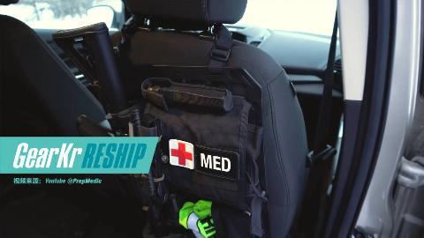 RESHIP / 一名SWAT医疗队员的车上都有什么装备
