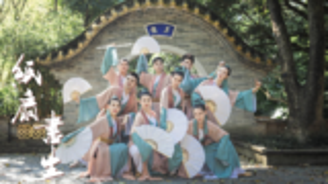 【纸扇书生】汉服古风扇子舞 中国风舞蹈