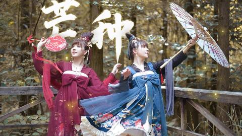 【双十双夏】◆芒种◆汉风Lolita双子版!!玉兔成精啦~