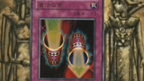 [ 游戏王 ] 反杀专门~魔法筒 Magic Cylinder