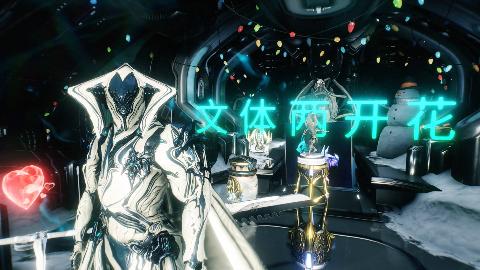 【Warframe】星际战甲 洛基Loki间谍教学跑法之赤毒要塞间谍