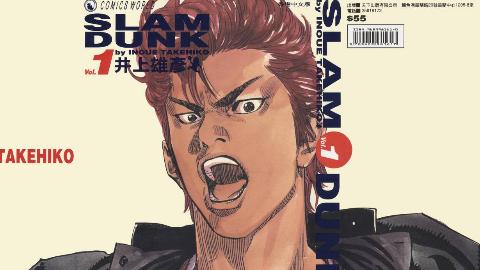 漫画人物志11:樱木花道!篮球世界真正的天才,不良励志文化的杰出代表