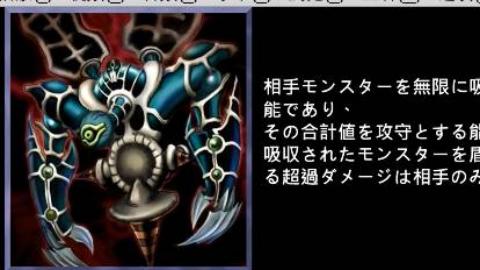[ 游戏王 ] 第一张带有效果的仪式怪兽 纳祭 Relinquished