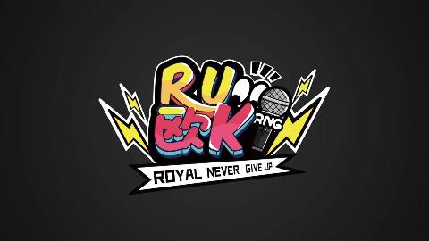 《RU欧K》第一期-二版