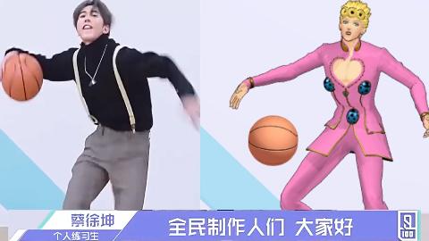 【JOJO MMD】乔鲁诺—秧歌star练习生