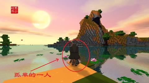 迷你世界荒岛求生1:游轮沉了,叶子被海浪冲到了荒凉的小岛上了